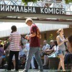 Горлівський інститут увійшов в топ-3 серед ВНЗ-переселенців за кількістю вступників з ОРДЛО