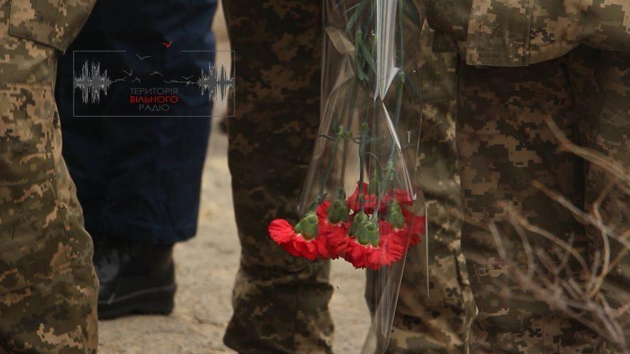 В Бахмуті вшанували пам