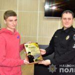 16-річного хлопця, який самотужки затримав грабіжника в Маріуполі,  нагородили