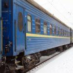 """""""Поезд-призрак"""": запустят ли все же поезд Бахмут - Львов"""