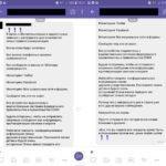 Бахмутянам рассылают фейковые смс-ки от СБУ