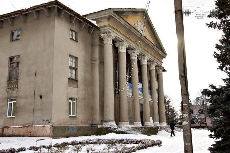 Як живе прифронтова Миронівка на Донбасі
