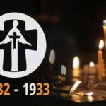 Сьогодні Україна вшановує жертв Голодомору