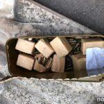 Поліцейські вилучили півтисячі боєприпасів у жителя Торецька