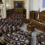Бюджет України на 2019 рік прийнятий