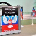 """Проміжні підсумки дня незаконних """"виборів"""" в самопроголошених """"ЛДНР"""""""