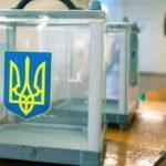 Ближайшие выборы в двух ОТГ в Донецкой области отменили