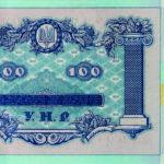 Сегодня НБУ выпускает новую банкноту, правда рассчитаться ей украинцы не смогут