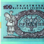 Сьогодні НБУ випускає нову банкноту, щоправда розрахуватися нею українці не зможуть