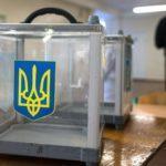 ЦВК перевіряє готовність Донбасу до проведення виборів Президента
