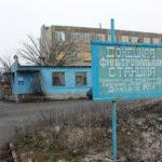 Близько 22 тисяч мешканців Авдіївки залишились без води