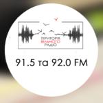 """""""Вільне радіо"""" почують у Брюсселі"""