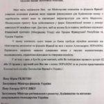 Франция профинансирует строительство завода на Донбассе