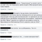 Укрзалізниця скасувала потяг Костянтинівка — Харків