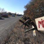 """Штаб ООС: Бойовики не дали українським саперам розмінувати територію біля КПВВ """"Мар'їнка"""""""
