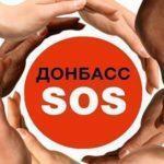 Юристи відомої волонтерської організації проведуть безкоштовний прийом в Маріїнці