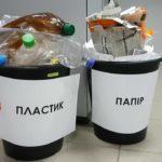 Сортування сміття у Бахмуті: як це виглядає? (ВІДЕО)
