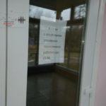 В одной из амбулаторий Торецка до сих пор нет отопления