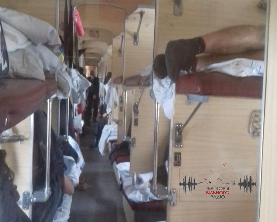 С Бахмута отправился поезд во Львов