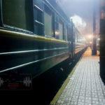 Из Бахмута начал ездить поезд во Львов