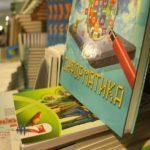 Донецька область отримала ще 14 тисяч підручників українською
