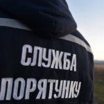 Сапер ДСНС Донеччини отримав кульове поранення під час планового обстеження газогону