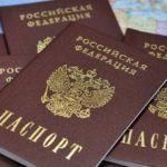 СБУ: Затриманий начальник управління Держпраці Донеччини виявився громадянином Росії
