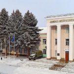 Донецкую облгосадминистрацию проверят на коррупцию