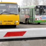 Жителі одного з районів Авдіївки скаржаться на незручний графік громадського транспорту