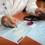 Скоро українці зможуть отримувати лікарняні листи без черги