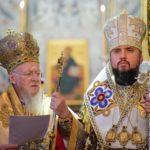 Україні офіційно передали Томос про автокефалію