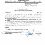 Поліція перевірить законність передачі електроенергії в ОРДЛО від українського держпідприємства