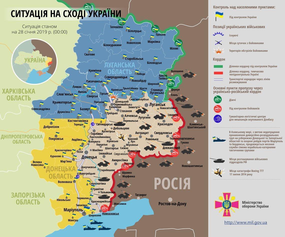 На Донбассе зафиксировали 5 обстрелов