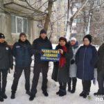 Еще 70 жителей Авдеевки защитили свой дом камерами и надзором полиции