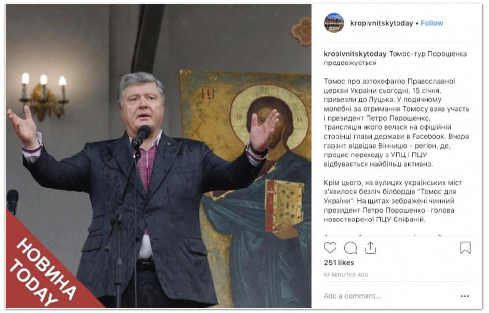 Facebook видалив російські профілі