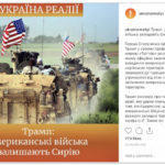 Facebook обнаружил и заблокировал более сотни страниц-ботов из России, которые занимались информатакой в Украине