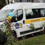 В Авдеевке появится бесплатный транспорт для людей с инвалидностью