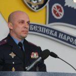 У очільника Донецької ОДА з'явився ще один заступник — колишній правоохоронець та готельний бізнесмен