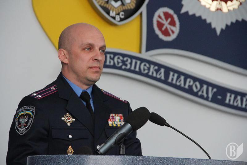 У Донецької ОДА з'явився новий заступник