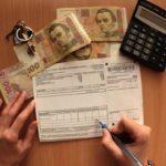 """""""Укрпошта"""" запускає доставку субсидій готівкою"""