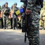 Українські військові з передової привітали своїх коханих з днем святого Валентина