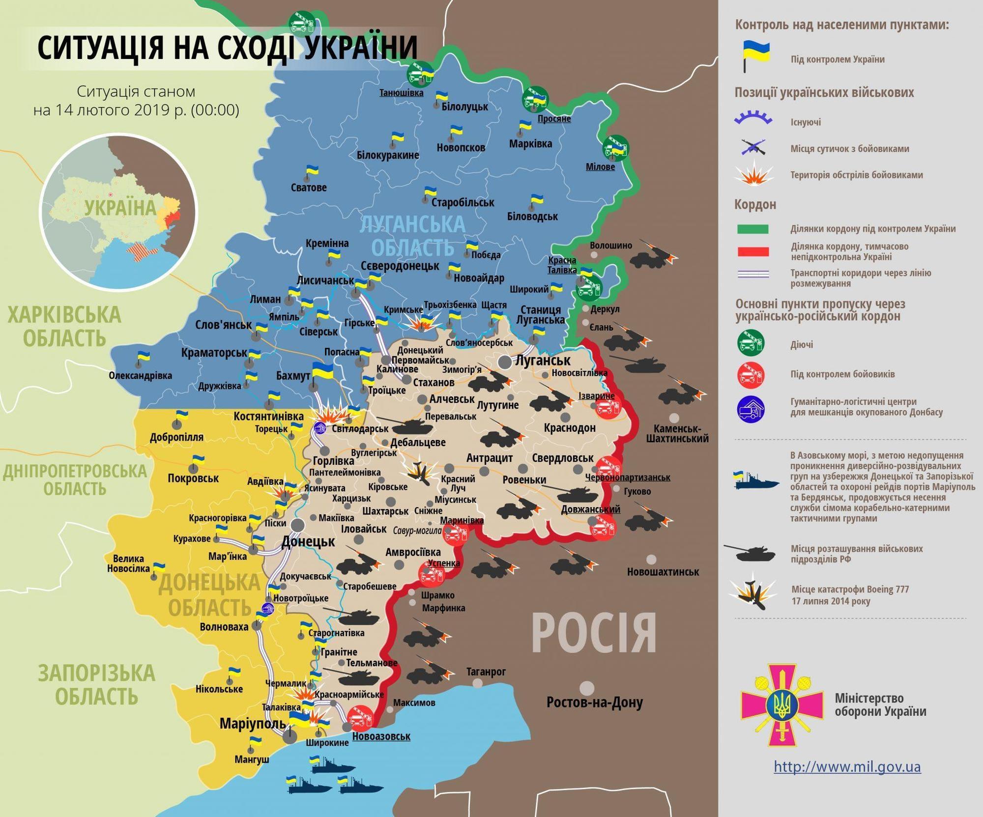 Бойовики обстріляли позиції українських військових 12 разів на Донбасі