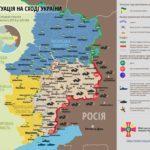 Штаб ООС: На Донеччині снайпери бойовиків обстріляли позиції ЗСУ. Один український військовий загинув