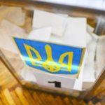 Де на Донеччині можна буде проголосувати на виборах Президента. СПИСОК