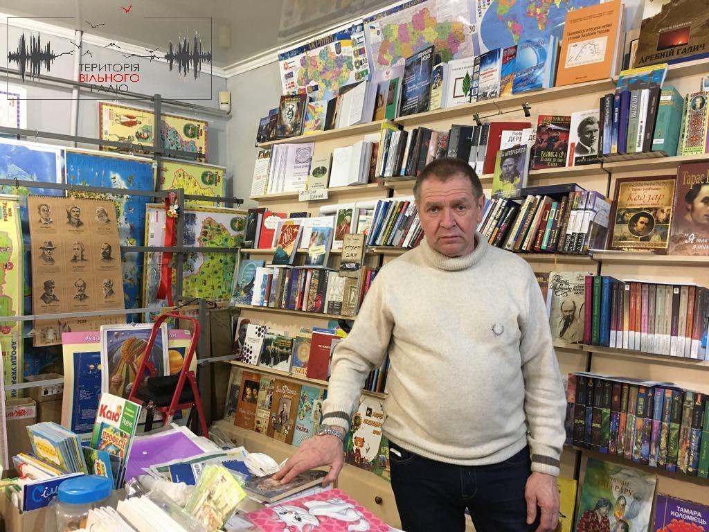 Українська книгарня в Бахмуті