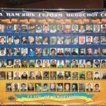 В Бахмуті близько 100 людей вийшли вшанувати пам'ять Героїв Небесної Сотні (фото, відео)
