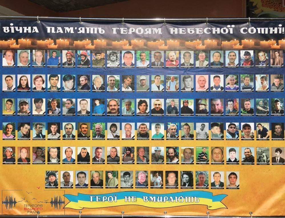 Вшанування Небесної Сотні у Бахмуті
