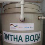 В 6 прифронтовых школах Донецкой области появились новые очистные системы для воды