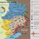 Ситуація на Донбасі загострюється. За добу четверо військових ЗСУ отримали поранення, — Штаб ООС