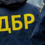Краматорське управління ДБР розслідує півтисячі справ